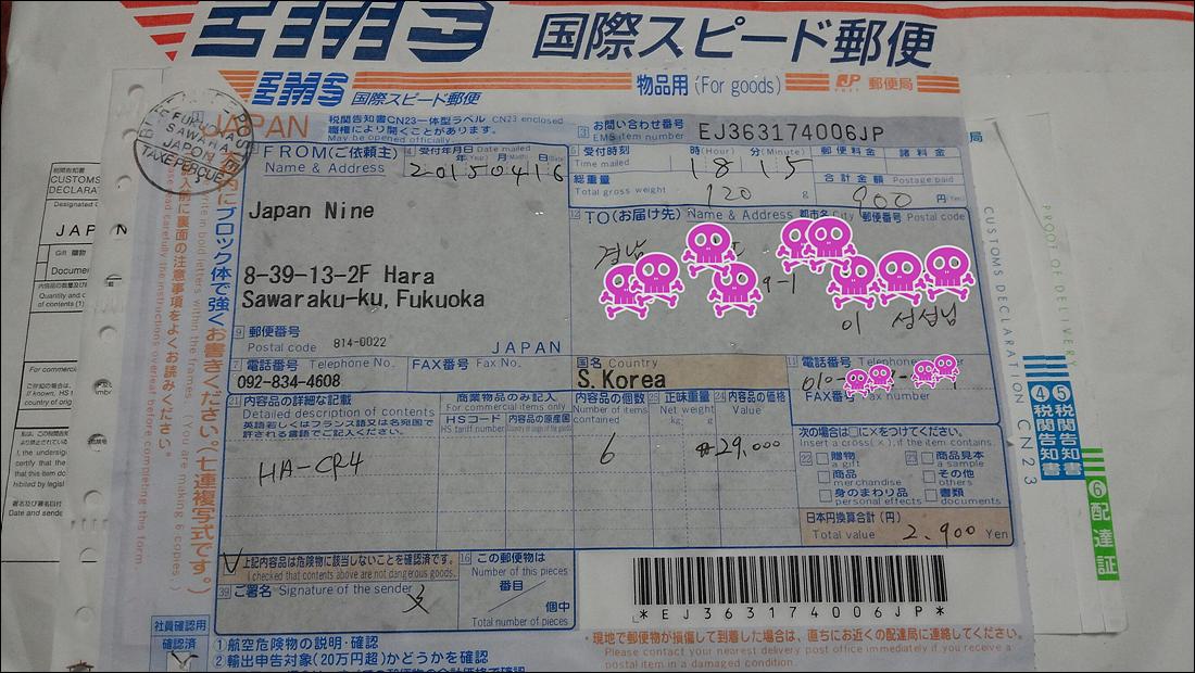20150420_110048